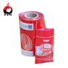 nuts wrapper printing food packaging roll film