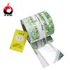 dried berries bag pouches custom lamination pouch film