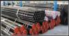 Seamless steel pipes--hu-steel.com