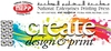 Offset Printing, Digital Printing, Graphic Design