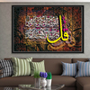 Home Decor' wall painting