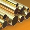 Aluminium Brass Tube Suppliers