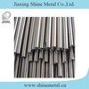 TP304 Stainless Steel Bright Annealed Tube