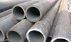 ASTM A334 and ASME SA334 Carbon Steel pipes