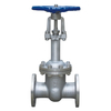 Low-temperature gate valve