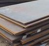 S355NL Steel Plate