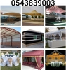 Car Parking Shades Suppliers