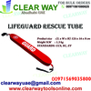 LIFEGUARD RESCUE TUBE DEALER IN MUSSAFAH , ABUDHAB ...