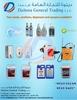 Sanitizer Suppliers In UAE,Dubai,Fujairah,Sharjah, ...