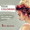 best hair salon in Dubai
