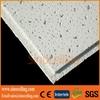 mineral fiber tile,mineral wool ceiling,mineral fiber board