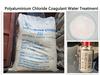High Grade Polyaluminium ChloridePAC-Coagulant ...