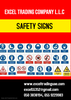 SAFETY SIGNS SUPPLIERS IN ABUDHABI,UAE