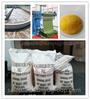 Poly Aluminium Chloride PAC Polyaluminium Chloride ...