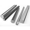S32205 Duplex Bars