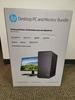 "Brand New HP M01-F1033wb 23.8"" FHD i3- ..."