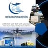 Airport Cargo Clearance