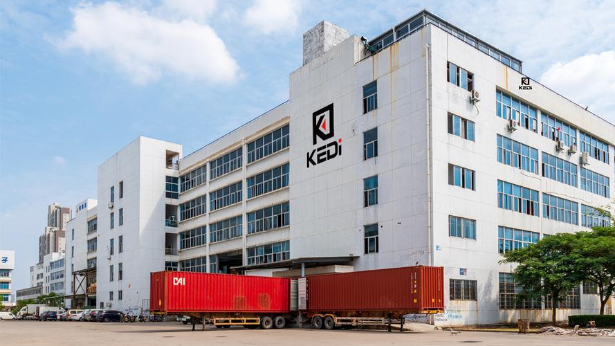Dongguan Kedi Thermal Insulation Building Material Co., Ltd.