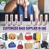 Jute promotional bag supplier in UAE?