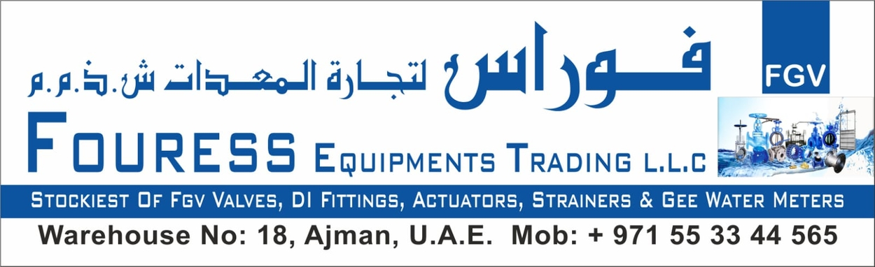 FOURESS EQUIPMENTS TRADING LLC
