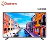 UHD 55 Inch Smart TV