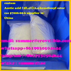 Custom Acetic acid (2E,4E)-2,4-hex ...