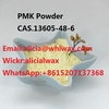 PMK Powder CAS.13605-48-6